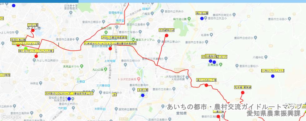 あいちの都市・農村交流ガイドルートマップ